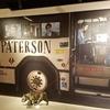 映画「パターソン」ネタバレ - 時間が経つほど沁みいる今年1のスルメ映画
