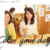 堀北真希の引退に寄せて~東京メトロ広告における堀北~
