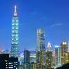 【海外旅行費用】 台湾・台北旅行の4泊5日の予算は?