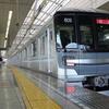 東京メトロ日比谷線 13000系と03系 依怙贔屓して見比べました
