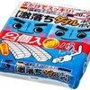 メラミンスポンジとは、100円均一でも買える掃除道具!