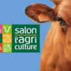 農業大国を感じよう!パリ「国際農業サロン2017」
