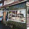 カフェモンキーバー(cafe monkeybar)/ 札幌市中央区北1条東11丁目