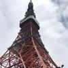 東京タワーでモスバーガーの「東京タワーバーガー」を食べてきた