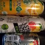 ファミペイアプリでお酒が3本無料!
