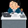 【ビジネス】『やる気スイッチは作れる?』モチベーションを継続させる方法