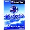 ゲームプレイ配信(5):ウェーブレースブルーストーム