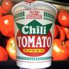 麺類大好き157 日清カップヌードルチリトマトヌードル+生トマト。