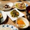 12/18今日のおうちごはん●味付け肉とキャベツの蒸し野菜