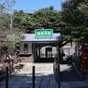 【鎌倉いいね】朝撮り鎌倉。極楽寺とか。