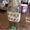 台風直撃の中,九州を行く(12)台風一過で宮崎入り 2017年9月15日(金)-18日(月)