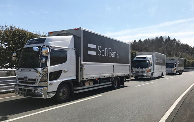 The Future of Logistics: SoftBank Working to Evolve Truck Platooning with 5G