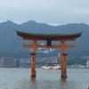 【御朱印】厳島神社(広島県)