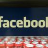 フェイスブックの囲碁打ちAI、かなり賢くなっている