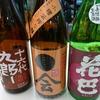 日本酒部活動「バレンタインに飲みたい日本酒」