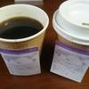 那覇市で美味しいコーヒーを飲むなら「THE COFFEE STAND」がおすすめ!