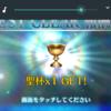 【FGO】サバフェスをクリアしました!