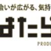 大阪の未経験OKな昼職はこれだ〜〜〜!
