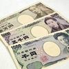 偽造お札と偽造金券