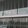 仙台うみの杜水族館(宮城県仙台市)