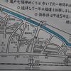 【241】江東区亀戸 90分で七福神めぐり