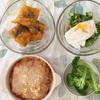 【今日のランチ】厚揚げミートソースのチーズ焼き☆