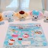 献血 x ハローキティ 限定「ぴょこのる」がもらえるキャンペーン 開催中!【PR】
