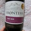 【安うまセブンワイン】フロンテラ ピノノアール~赤ワインらしさ光るデイリーワイン