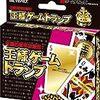 【スーパーマリオ オデッセイ】記録係キノピコからパワームーン#46