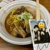【2018UNIEVENTS秋新歓特別企画】⭐実行委員紹介⑤⭐