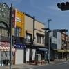 石岡市の映画館
