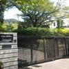 秋の武田薬品工業㈱「京都薬用植物園」の見学申し込みについて