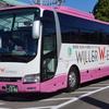 大崎駅から成田空港行き格安バス「成田シャトル」乗ってみた。大崎駅から成田空港編