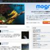 モグリー:登録ダイビングログ数5,000本