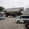 Gotoトラベルで湯快リゾート・恵那峡温泉・恵那峡国際ホテルに泊ってきた(前編)