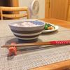 ご飯粒がくっつきにくいし可愛い!kozのお茶碗
