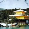 銀世界の「星のや京都」と、お手頃な京都グルメ