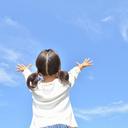 はじめての障害児教育・支援速修ブログ