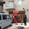 一番お気に入りのスープカレーはやっぱりピカンティ@札幌