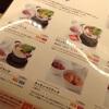 タッカンマリのランチとは珍しい。良いお値段だが…