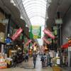 天神橋筋商店街と大阪市立住まいのミュージアム