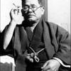 祝アクセス総数300,000達成!『山里栄樹の男物和装ブログ』 ご高覧いただき厚く御礼申し上げます