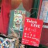 猫の真珠 記念ライブ@下北沢CIRCUS