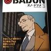 BADON(3)