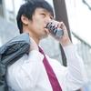 野村證券IB(投資銀行部)の年収・転職・合コン事情【新卒年収750万円】
