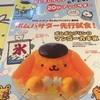 ポムバサダー先行イベントで、ポムポムプリンかき氷を食べた話(横浜店)