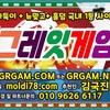 킹게임 #킹바둑이닷컴 에서 놀아보세요^^ #킹게임바둑이 #킹게임홀덤 #킹게임맞고 채널로 입장하세요~!