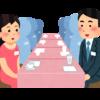 地元婚活イベント①~お見合い回転寿司~