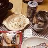 ハタハタ寿司と鯛めしあるよ〜🐟