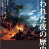 岩崎書店「怪談えほん」、おすすめです。